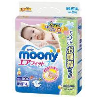 ムーニー テープ 新生児(~5kg) 1パック(114枚入) エアフィット ユニ・チャーム