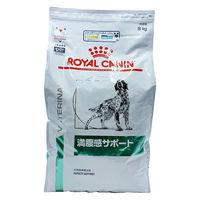 ROYALCANIN(ロイヤルカナン) 犬 ベテリナリーダイエット 療法食 満腹感サポート 8kg 1袋