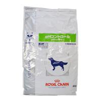 ROYALCANIN(ロイヤルカナン) 犬 ベテリナリーダイエット 療法食 PHコントロール 8kg 1袋