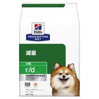 ヒルズ犬 RD小粒 3kg