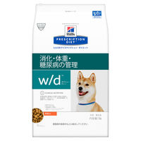 DIET(プリスクリプション ダイエット)犬用 療法食 w/d 消化・体重・糖尿病の管理 7.5kg 1袋 日本ヒルズ・コルゲート