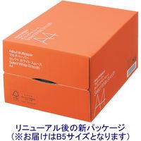 コピー用紙 マルチペーパー  セレクト ホワイト スムース B5 1箱(5000枚:500枚入×10冊) 高白色 国内生産品 FSC認証 アスクル