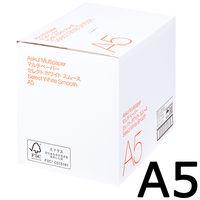 コピー用紙 マルチペーパー セレクト ホワイト スムース A5 1箱(5000枚:500枚入×10冊) 高白色 国内生産品 FSC認証 アスクル
