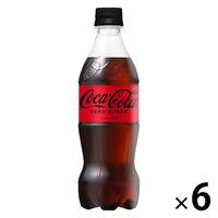 コカ・コーラゼロ 500ml 6本