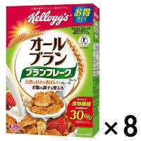 【アウトレット】ケロッグ オールブラン ブランフレークプレーン お得サイズ 1セット(435g×8個)