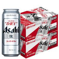 アサヒスーパードライ 500ml 1セット(48缶) アサヒビール