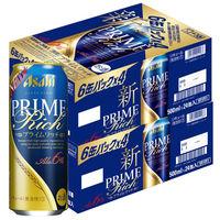 アサヒ クリアアサヒ プライムリッチ 500ml 1セット(48缶)