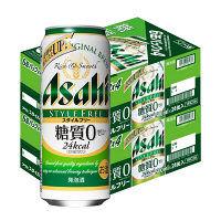 アサヒ スタイルフリー 500ml 1セット(48缶)