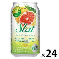 アサヒSlat グレープフルーツ 24缶