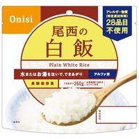 尾西食品 アルファ米白飯 101SE 1パック(3食)