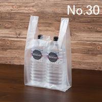 アスクル レジ袋 半透明タイプ No.30 1セット(6000枚:1000枚×6箱)