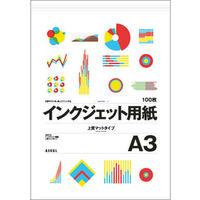アスクル インクジェットペーパーマット紙 片面 A3 1袋(100枚入)