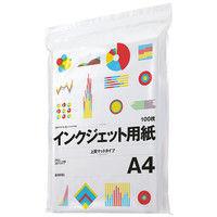 アスクル インクジェットペーパーマット紙 片面 A4 1セット(500枚:100枚入×5袋)