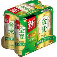 サントリー 金麦 糖質75%オフ 500ml 1パック(6缶入)