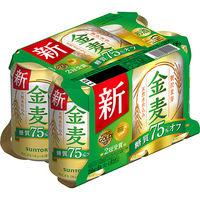 金麦 糖質75%オフ 350ml 6缶