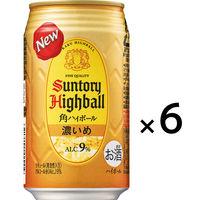 角ハイボール 濃いめ 350ml 6缶