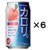 カロリ。 白桃 350ml 6缶