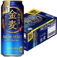 サントリー 金麦 500ml 1箱(24缶入)