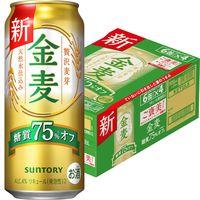 サントリー 金麦 糖質75%オフ 500ml 1箱(24缶入)