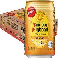 角ハイボール 濃いめ 350ml 24缶