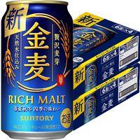 サントリー 金麦 350ml 48缶