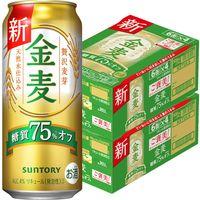 サントリー 金麦 糖質75%オフ 500ml 1セット(48缶)