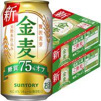 金麦 糖質75%オフ 350ml 48缶