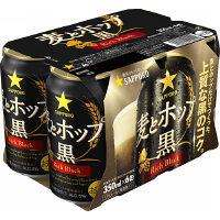 麦とホップ 黒 350ml×6缶