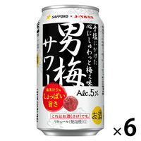男梅サワー 350ml 6缶