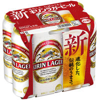 キリン ラガー 500ml 1パック(6缶入)
