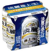 キリン 淡麗 極上<生> 500ml缶×6缶