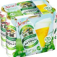 淡麗グリーンラベル 500ml 6缶