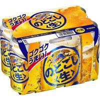 のどごし<生> 350ml 6缶