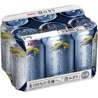 キリン 澄みきり 350ml 6缶