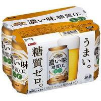 濃い味<糖質0> 350ml 6缶