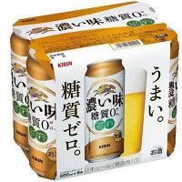 濃い味<糖質0> 500ml 6缶