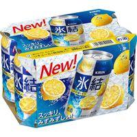 キリン 氷結 <レモン> 350ml×6缶
