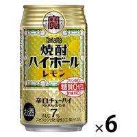 焼酎ハイボール レモン 350ml 6缶