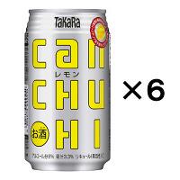 宝 CANチューハイ <レモン> 350ml×6缶
