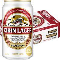 キリン ラガー 350ml 1箱(24缶入)