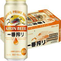 キリン 一番搾り 500ml 1箱(24缶入)