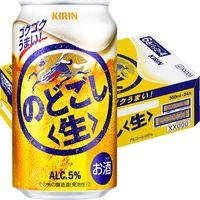 キリンのどごし<生> 350ml 24缶