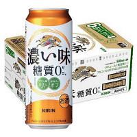 キリン 濃い味<糖質0> 500ml 1箱(24缶入)