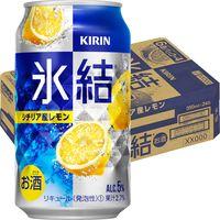 キリン 氷結 レモン 350ml 24缶