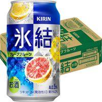 キリン 氷結 <グレープフルーツ> 350ml×24缶