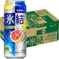 キリン 氷結 <グレープフルーツ> 500ml×24缶