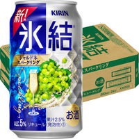 キリン 氷結 <シャルドネスパーク> 350ml×24缶