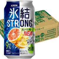 キリン 氷結ストロング <グレープフルーツ> 350ml×24缶