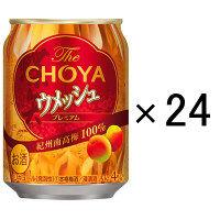 チョーヤ ウメッシュ プレーンソーダ 250ml缶×24缶