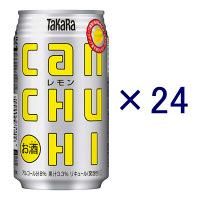 宝 CANチューハイ <レモン> 350ml×24缶
